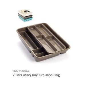 plastična posoda za pribor REF:11200G0