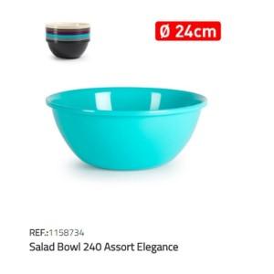 Plastična posoda 24cm