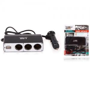 Multi adapter za avtomobil